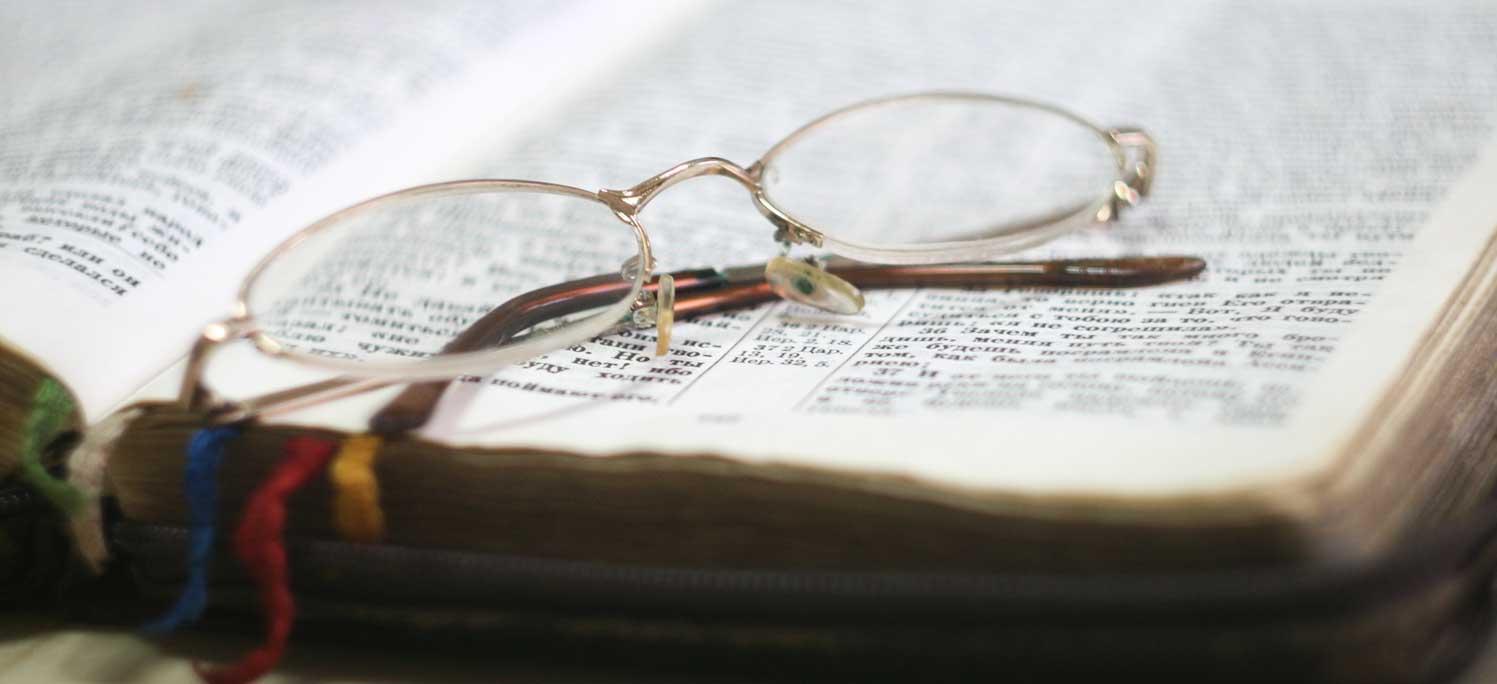 Study Scripture